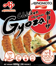 GYOZA-Japanese Style Chicken and Vegetable Dumpling
